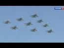 Тренировка к Параду Победы: в Кубинке репетируют фигуры высшего пилотажа