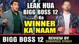 BIGG BOSS 12 Latest News Winner Name Leaked Full Episode Review By Dabangg Singh 19 Nov 2018
