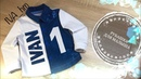 Как сшить рубашку из трикотажа /IVA_hm/