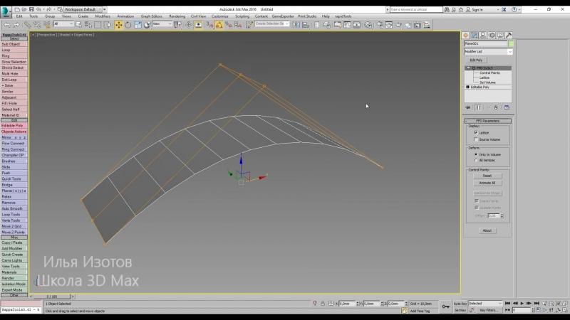01 Модификаторы в целом Моделирование 3ds Max