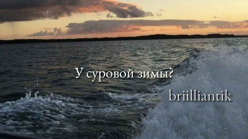 Cvetocek_1 - Дона😍 (Очень красиво поёт)❤️