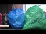 24.04.2018   В Сосновом Бору начнут внедрять систему раздельного сбора мусора