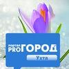 Ухта. Pro Город. Новости
