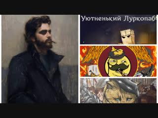 Александр Картавых, разговорный стрим