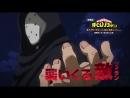 僕のヒーローアカデミア【ゲーム・スタート】予告動画