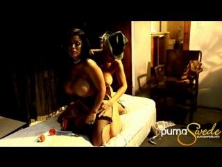 Puma Sewde  Siena West - Puma Swede Based On Sin City Theme