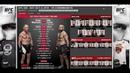 Прогноз и аналитика от MMABets UFC 229 Лансберг Куницкая Хольцман Патрик Выпуск №118 Часть 2 6