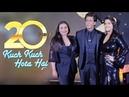 Kuch Kuch Hota Hai 20 years पुरे होने पर Celebs ने किया Experience Share Shahrukh Khan Karan Johar