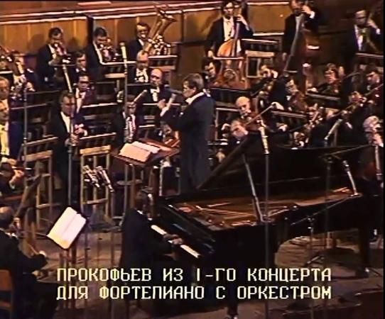 Mikhail Pletnev plays Prokofiev Piano Concerto no. 1, op. 10 - video