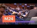 Рубрика Москва и мир : утвердили бюджет и возглавил рейтинг - Москва 24