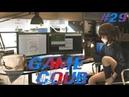 Game COUB 29 игровые приколы twitchru баги coub лучшие кубы июнь funny fails best