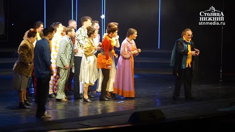 Нижегородский театр юного зрителя отметил 90 летний юбилей премьерой спектакля ТЮЗ 90 Неформат