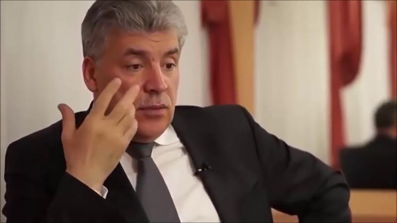Павлуша Грудинин ЦИК ПРИЗНАЛ ВЫБОРЫ НЕЧЕСТНЫМИ!