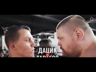Артем Тарасов VS Вячеслав Дацик. Полный бой и скандал после боя. Дневник Хача