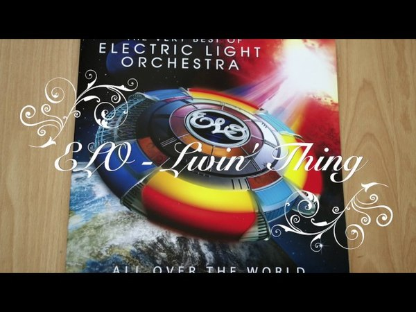 ELO - Livin' Thing (Vinyl, Pro-Ject Debut Carbon Esprit with Ortofon 2M Blue)