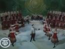 Танцевальная сюита Калинка в исполнении Воронежского русского народного хора 1973