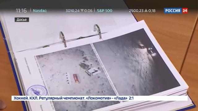 Новости на Россия 24 • В Чите полицейского наградили орденом Мужества посмертно