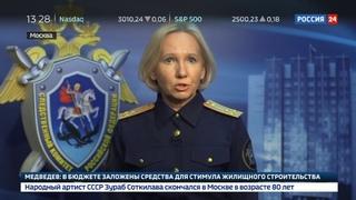 Новости на Россия 24 • Террористки, готовившие теракт в Ростове-на-Дону, сядут на длительные сроки