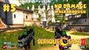 Serious Sam 2 прохождение игры - Уровень 5 Пригород Урсула All Secrets Found No Damage