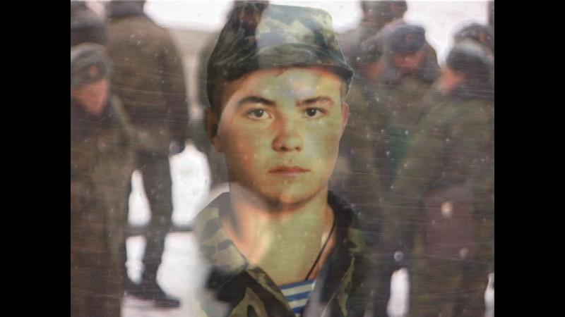 Воину-мученику Жене Родионову и маме его Любови » Freewka.com - Смотреть онлайн в хорощем качестве