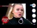 Серов VS Друзьяк очная ставка. Андрей Малахов Прямой эфир 06.12.18