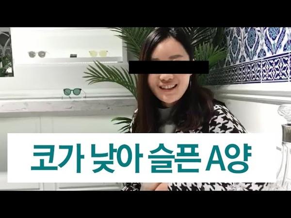 프레쉬 성형외과 중국인환자(코수술,허벅지지방흡입) (Chinese Patient Real Story_Nose surgery, Thighs Liposuction)