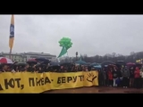 Митинг в поддержку Telegram  в Петербурге