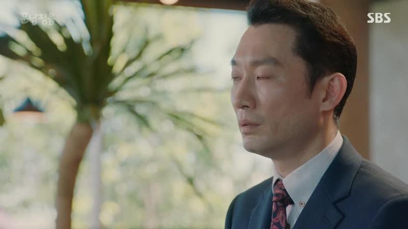 Красавчик и Чжон Ым 26 серия Озвучка GREEN TEA