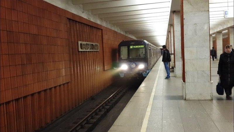 Космический поезд на станции Тёплый стан