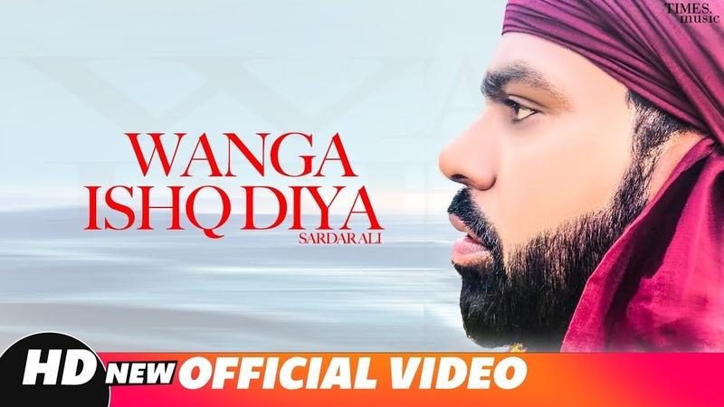 Wanga Ishq Diya (Full Video) | Sardar Ali | Nachde Malang | Latest Punjabi Songs 2018