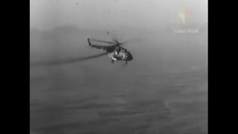 В Леонов Монолог вертолета МИ 8