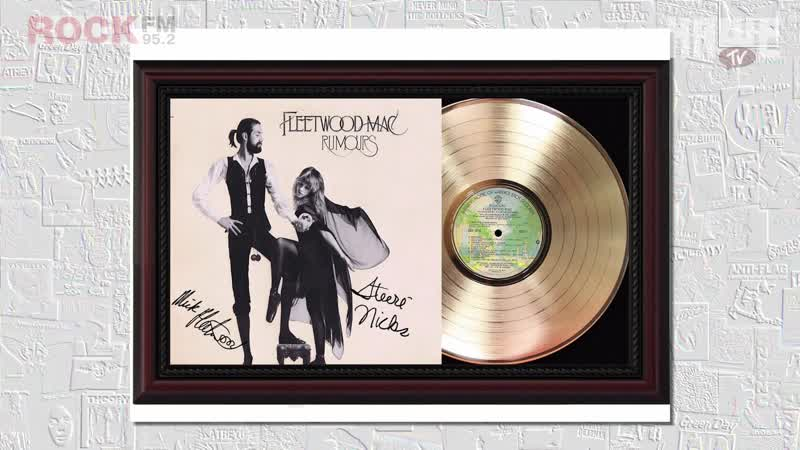 Рок в Квадрате - Fleetwood Mac.