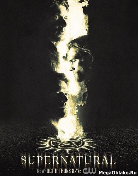 Сверхъестественное / Supernatural - Сезон 14, Серия 1 (23) [2018, WEB-DLRip | WEB-DL 720p, 1080p] (LostFilm | NovaFilm)