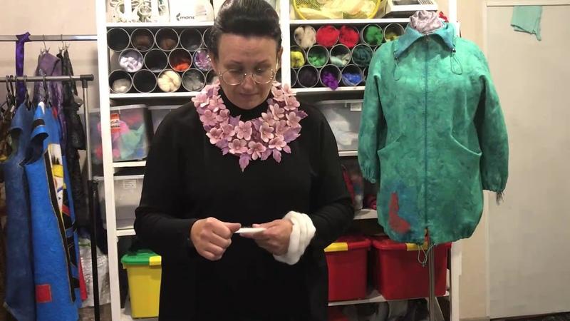 Видео курс Создания аксессуаров из войлока Цветок в технике мокрого валяния