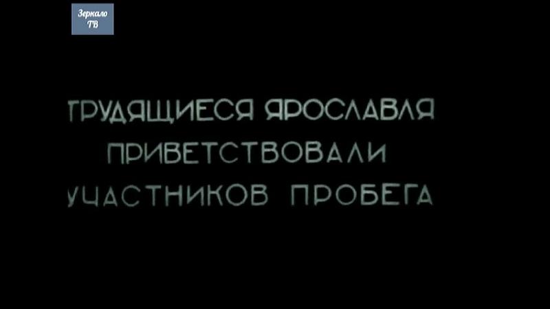 Зимний пробег Аэросани АНТ 1935