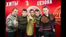 Все песни Стояновки Лига Смеха 2017 Стояновка Молдова 3 сезон