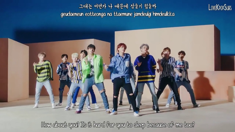 Seventeen - Oh My! (어쩌나) MV [English Subs Romanization Hangul] HD