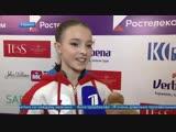 Спортивный мир обсуждает сенсации первенства России пофигурному катанию Новости Первый канал