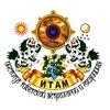 Институт Тибетской Астрологии и Медицины