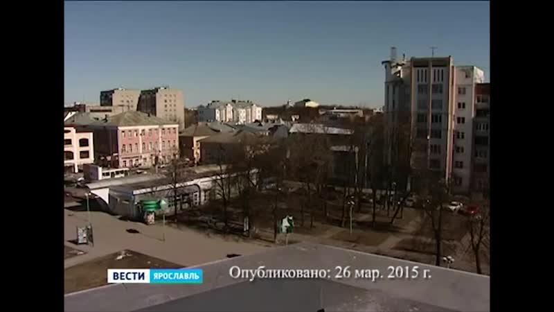 Актеры_ярославского_ТЮЗа_в_День_театра_устроят_капустник