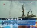 Самарская ракета-носитель Союз-ФГ готовится к запуску с космодрома Байконур