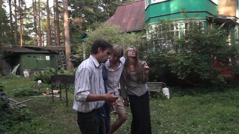 Поздравление А.Горчакова с ДР Комарово 18.08.2018
