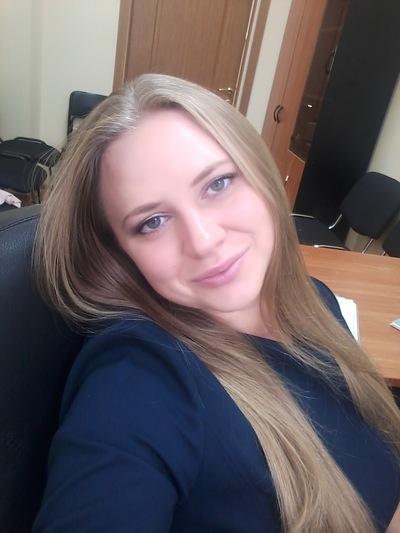 Olesya Rumyantseva