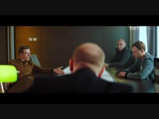 Полицейский с Рублёвки: Петушары... ой, орлы