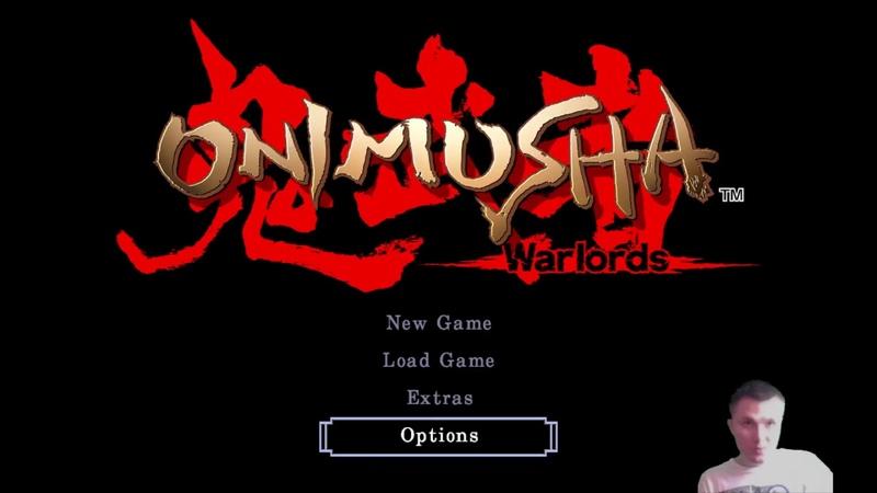 Onimusha: Warlords - PS4 Pro часть 5 All Jevels/Files/Fluorites/don't use enhance/herb-med [RUS-afin