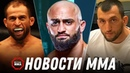 Яндиев подписан в UFC, Муслим Салихов провалил допинг тест, Тайсумов бросил вызов Кевину Ли