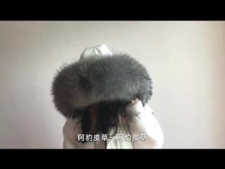 Super raccoon collar video