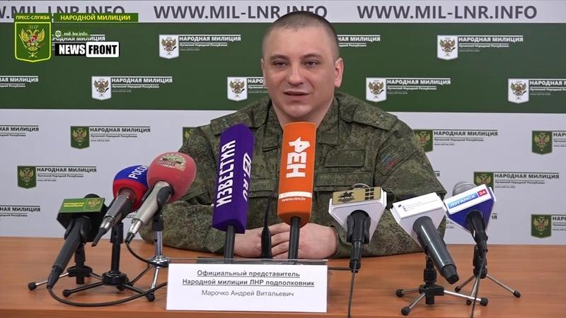 Еще два вооруженных бойца ВСУ дезертировали с передовой в зоне ООС НМ ЛНР
