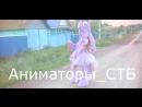 Дружба- это чудо !/!My Little Pony/ Аниматоры_СТБ