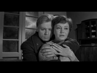 | ☭☭☭ Советский фильм | Тишина | 1963 |